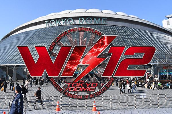 Post image of [В ожидании] NJPW: Wrestle Kingdom 12