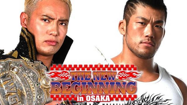 Watch Okada Vs Suzuki New Beginning