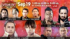 NJPW G1 Climax 30 Day 1 Results, Live Coverage & Discussion: Will Ospreay vs. Yujiro Takahashi