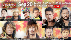 NJPW G1 Climax 30 Day 2 Results (9/20): B Block Action Begins