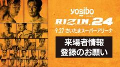 Full Lineup Revealed For Rizin 24, Tenshin Nasukawa vs. Koji Tanaka Headlines