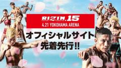 Rizin 15 Results: A Light Heavyweight Champion Is Crowned, Plus Kyoji Horiguchi, King Mo, Damien Brown, Ben Nguyen, Tenshin Nasukawa & More!
