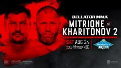 Bellator 225 Results: Mitrione vs. Kharitonov II, Plus Aviv Gozali Breaks The Fastest Submission Record