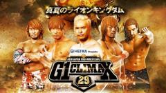Live Coverage & Discussion For NJPW G1 Climax 29 Day 6: Chaos (Kazuchika Okada & Yoshi-Hashi) vs. Will Ospreay & Toa Henare