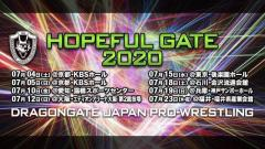Dragon Gate Hopeful Gate 2020 (7/4-5) Results: Fans Back In Attendance For Live Events