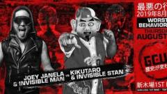 GCW Worst Behavior Results (8/22): Invisible Man & Janela Face Invisible Stan & Kikutaro