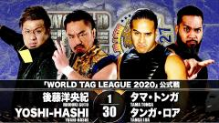 NJPW World Tag League And BOSJ Night Ten Results (11/28): World Tag League Action Continues