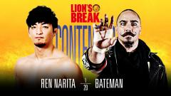 NJPW Strong Lion's Break Contender Results (1/22): Ren Narita Faces Bateman