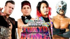 Cards For NJPW Road To Tokyo Dome Revealed; Liger Says Goodbye To Korakuen, Hiromu Returns