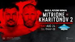 Sergei Kharitonov vs. Matt Mitrione Set For August Bellator MMA Event