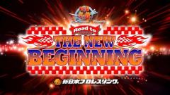 NJPW Road To The New Beginning Results (1/18): Hiroshi Tanahashi Teams With Master Wato