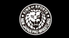 NJPW Super Junior Tag League 2019 Day 4 Results: SHO & YOH vs. Clark Connors & TJP