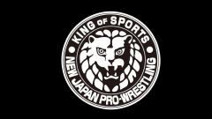 Bushiroad Founder Takaaki Kidani: It Is NJPW's Responsibility To Assume Leadership During Pandemic
