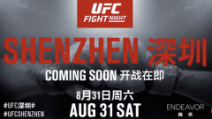 UFC Returning To China On August 31