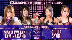 Stardom 5Star GP Special Results (9/28): Main Event Goes 30 Minutes, Riho, Bea Priestley, More