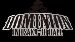 NJPW Dominion '20 Results, Live Coverage & Discussion At 2am EST.