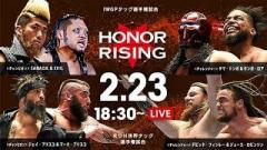 ROH/NJPW 'Honor Rising' Results (2/23/19): New IWGP Tag Team Champions, ROH World Title Match
