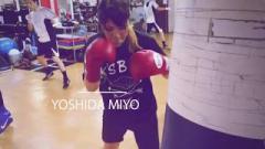 Miyo Yoshida Wins WBO Female Super Flyweight Title In Japan