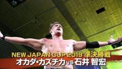 Kazuchika Okada en route to this year's New Japan Cup Final.