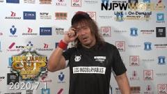 Tetsuya Naito's Ready For Dominion On July 12, Lion's Break Collision Preview | NJPW Fight-Size Update