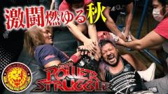 NJPW Road To Power Struggle Night 4 Results (10/28): Tetsuya Naito, EVIL, SANADA, More!