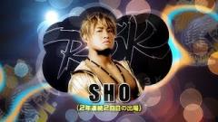 NJPW Best Of Super Juniors Night 10 Results (5/26/19): Eagles vs. Ospreay, Ishimori vs SHO, More