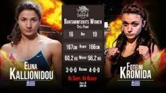 Report: Bellator MMA Signs Elina Kallionidou