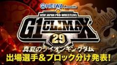 NJPW Reveals G1 Climax 29 Competitors And Blocks
