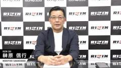 Rizin 22 Canceled Due To The Coronavirus