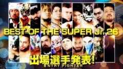 NJPW Best Of Super Juniors 26 Standings After Night Seven