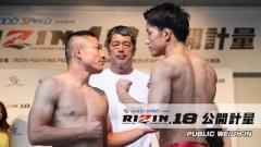 Rizin 18 Quick Results (8/18/19), Kyoji Horiguchi Gets Knocked Out