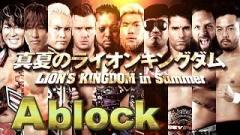 NJPW G1 Climax Results 7/18/19: A Block Matches: Ibushi vs. Ospreay, Tanahashi vs. ZSJ