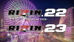 Rizin Returns On August 9 & 10, Bantamweight Title Fight Headlines The Weekend