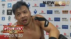 KENTA Is Happy In NJPW: 'If You Guys Want To Talk Sh-t About My Career, I Don't Give A F-k!'
