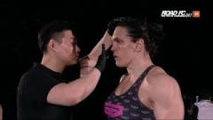 Report: Two More Fights Added To Rizin 14, Gabi Garcia In Action