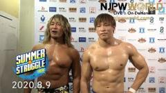 NJPW Cancels 8/13 Summer Struggle Show Due To A Wrestler Developing A Fever