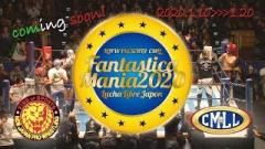 NJPW Fantastica Mania 2020 Day 7 Results: Two Titles Bouts & The Black Cat Memorial Match