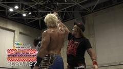 NJPW Road To The New Beginning Results (1/29): LIJ Battles Bullet Club
