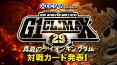Updated NJPW G1 Climax 29 Standings