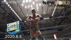 Wrestlers On Board With NJPW KOPW Title, Adam Cole Says Pat McAfee Isn't Welcomed In Wrestling | Fight-Size Update