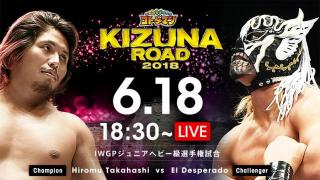 NJPW Kizuna Road 2018 Day 3 Results: The IWGP Jr. Heavyweight Title Is Defended, Plus Chaos Competes In Tag Team Matches