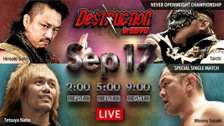 NJPW Destruction In Beppu Results: Naito vs. Suzuki, Plus The NEVER Openweight Title Is On The Line!