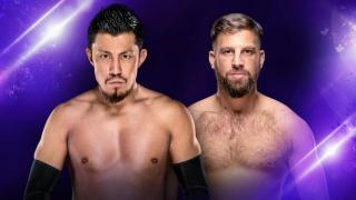 WWE 205 Live Coverage for 10/17/18 Drew Gulak vs Akira Tozawa, Cruiserweight Fatal Five Way Match
