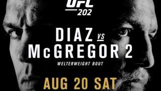 See The Incredible UFC 202: Diaz vs. McGregor II Trailer