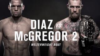 See The UFC 202: Bad Blood Prevew