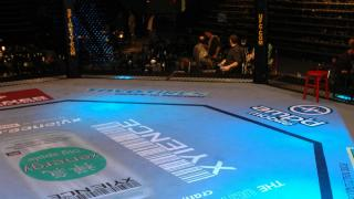 Luis Smolka vs. Ben Nguyen Full Fight Video Highlights