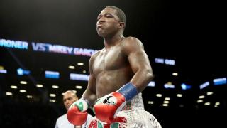 Adrien Broner Arrested In Atlanta For Allegedly Sexually Assaulting A Woman