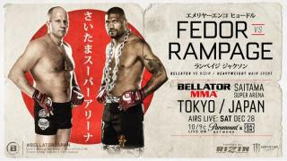 Bellator 237 Results: Fedor Emelianenko vs. Rampage Jackson, Plus Bellator vs. Rizin