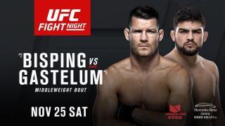 UFC Fight Night Shanghai Results: Michael Bisping vs. Kelvin Gastelum Headlines & 10 Fighters Make Their UFC Debuts