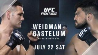 UFC On Fox 25 Results: Weidman Faces Gastelum In The Main, Plus Some Of NY's Finest Compete